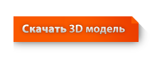 download_3d